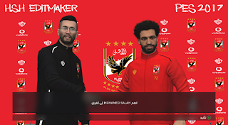 PES 2017 Al Ahly Press Room And Manager Kits by By H.S.H EditMaker