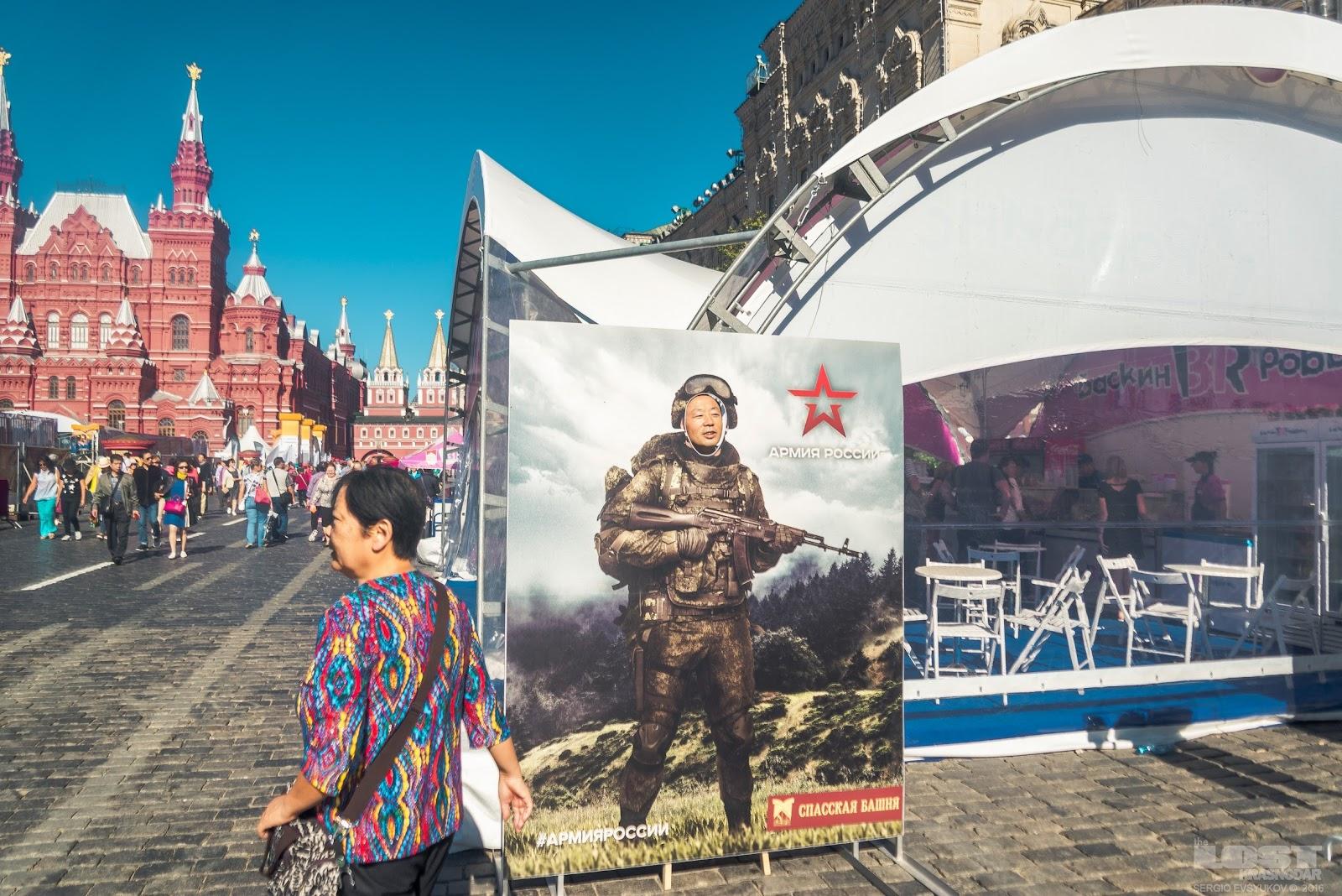 Китайцы в Москве