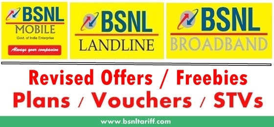 BSNL STV 26 freebies revised