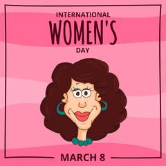 विश्व महिला दिवस