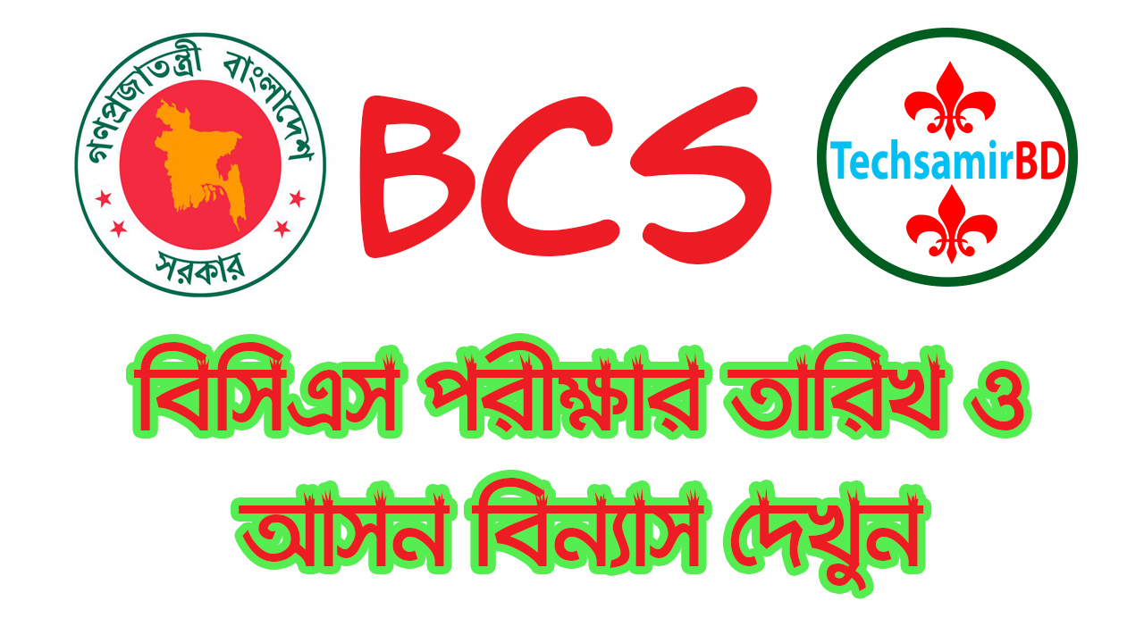 TechsamirBD