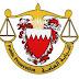 المحكمة الكبرى الجنائية الرابعة تصدر حكما بالسجن واسقاط الجنسية عن متهمين في قضايا ارهابية