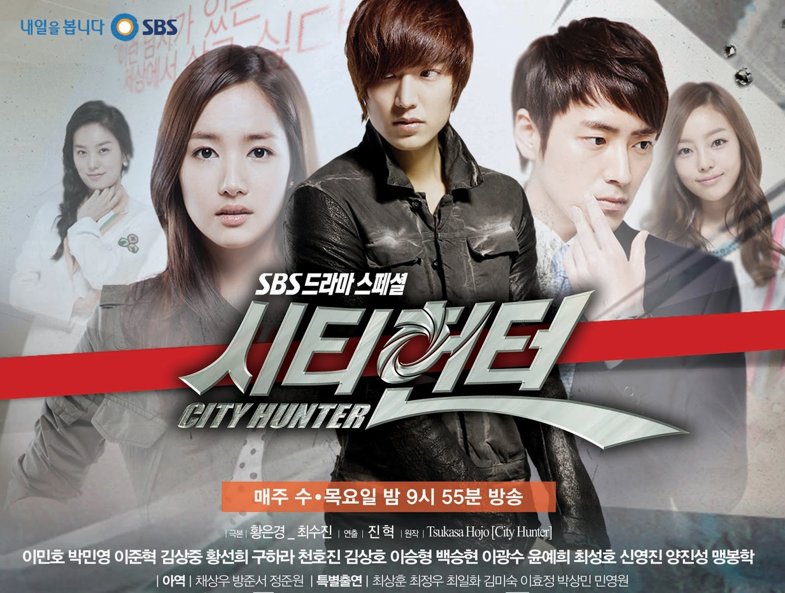 OishiiThoughts: City Hunter Review