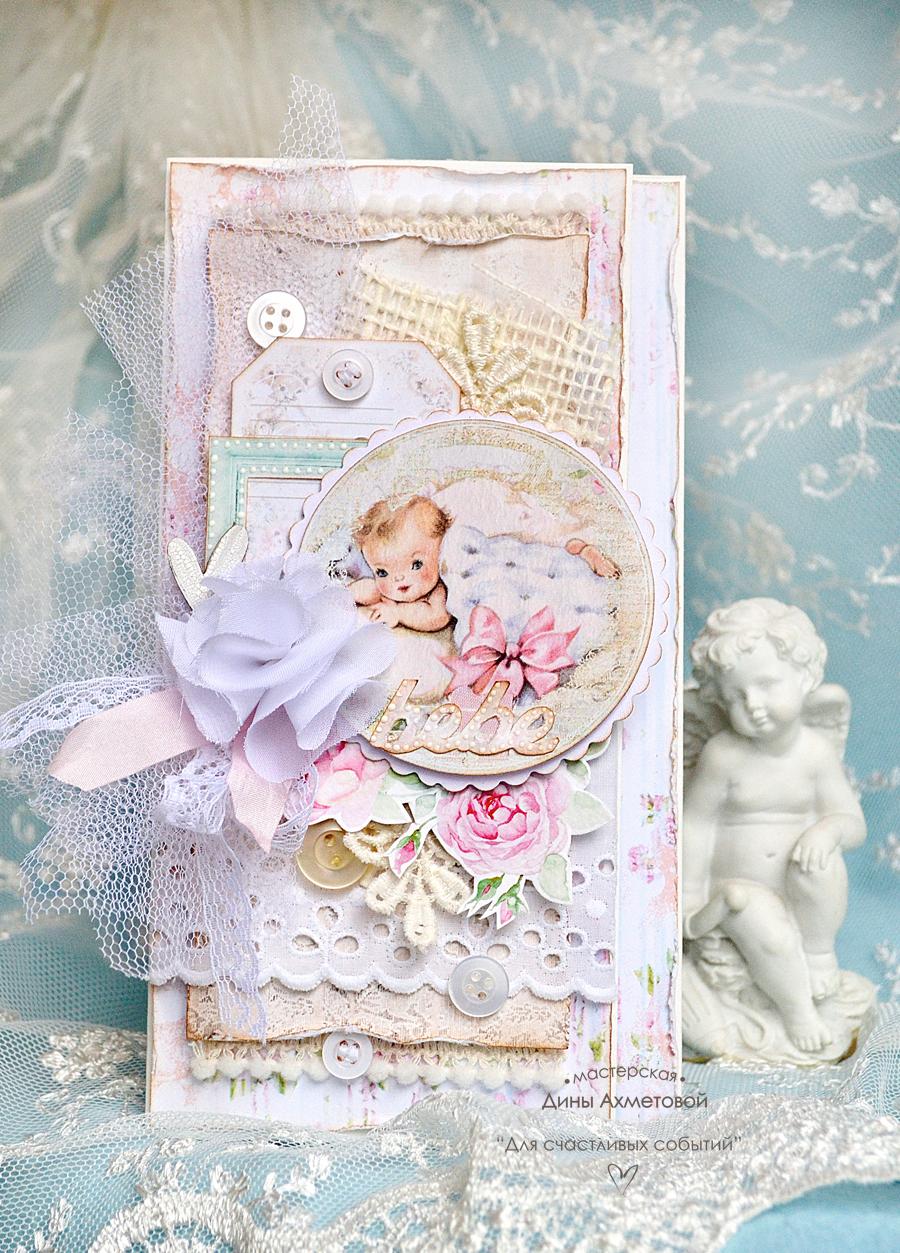 Открытка с рождением малышки скрапбукинг, открытки