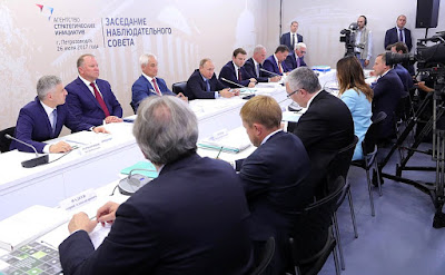 Vladimir Putin at the meeting of the Agency of Strategic Initiatives Supervisory Board.