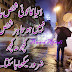 Quotes | Urdu Quotes | Quotes About Life | Best Quotes | Urdu Poetry Wolrd