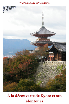 voyage-kyoto