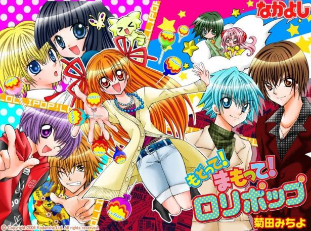 Anime Romance Comedy Terbaik Mamotte! Lollipop