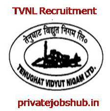 TVNL Recruitment
