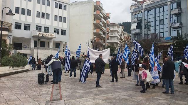 Πορεία οπαδών του Σώρρα στην Ηγουμενίτσα (+ΒΙΝΤΕΟ)