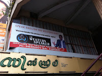Signs in Palarivattom