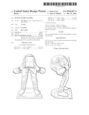 illustration of filed patent