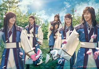 Sinopsis Drama Hwarang: The Beginning {Drama Korea}