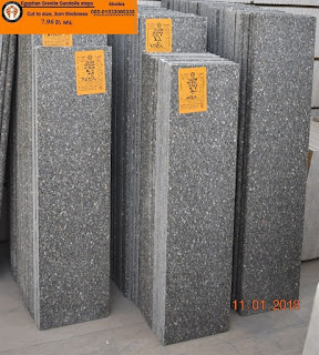 Egyptian granite