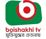 Boishakhi TV Logo
