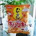 湖池屋「ポリンキー カレーメシ味 (ビーフかれー)」 88円(税別)