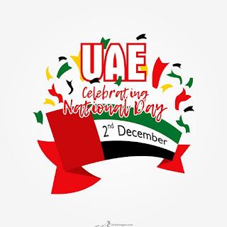 تهنئة عيد الانحاد الاماراتى 2018