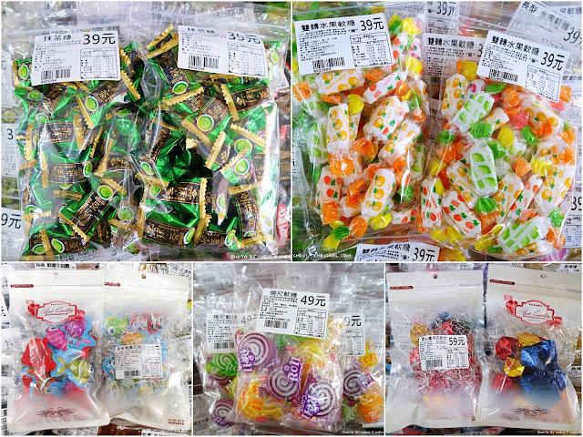 Collage Fotor1 - 熱血採訪│台灣E食館,年貨糖果餅乾禮盒買到剁手手!甜甜價讓你們吃得嘴甜心也甜!