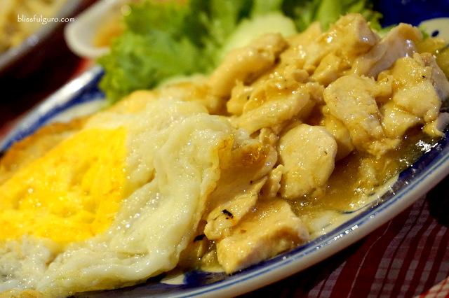 Khmer Food Cambodia Pork Lok Lak