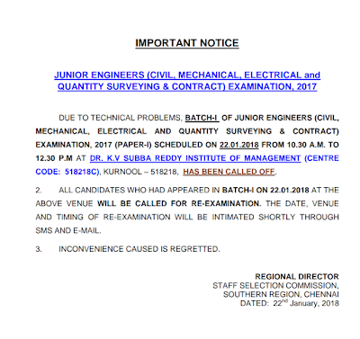 SSC JE Southern Region Exam Cancelled |  SSC JE 2017: Important Notice