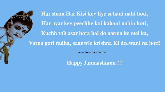 Happy Krishna Janmashtami Wishes Images in HD