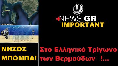 https://younews16.blogspot.gr/2016/09/blog-post_0.html