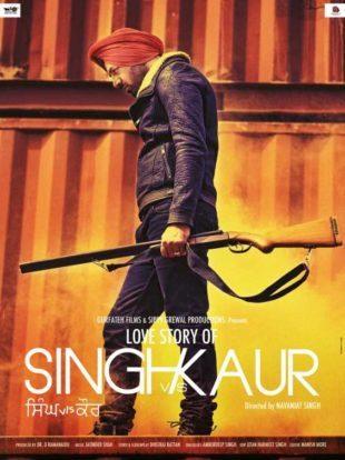Singh vs. Kaur 2013 Full Punjabi Movie Download DVDRip 720p