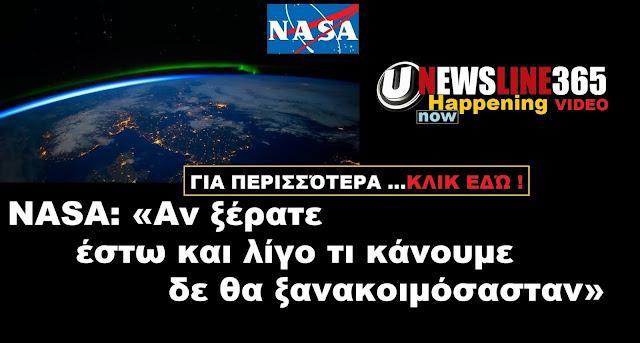 https://u-news16.blogspot.gr/2017/02/a_22.html