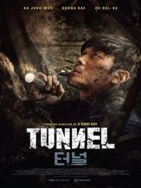 Tunnel (2016) อุโมงค์มรณะ HD ซับไทย