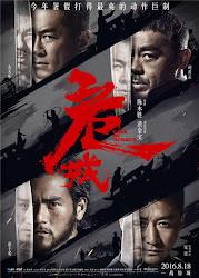 Poster de Legión de Héroes (Ngai Sing)