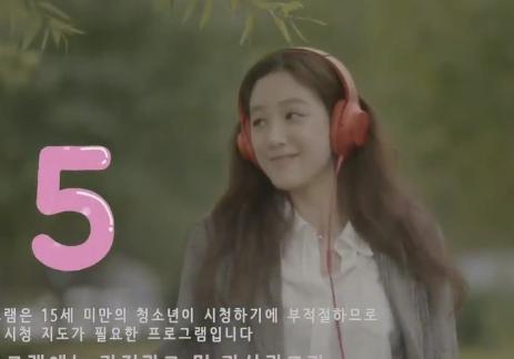 Bubblegum Korean Drama Episode 4 ENG SUB - Maplestage TV Drama