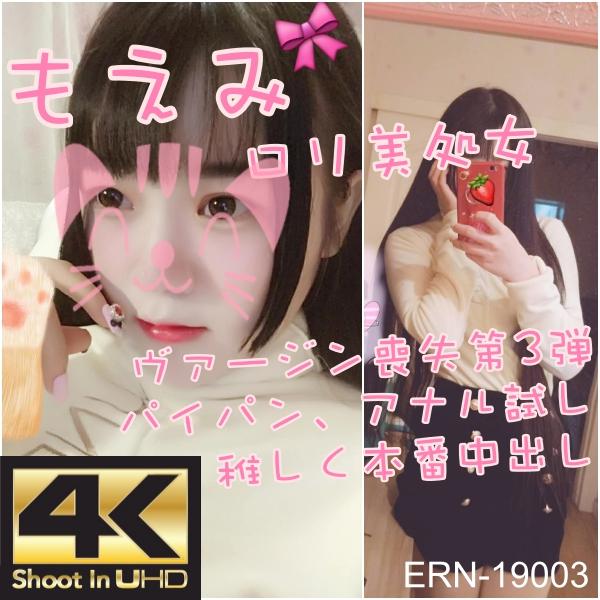 FC2-PPV 1080990