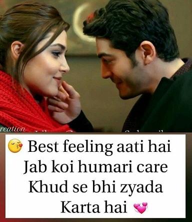Best love Whatsapp Status Images
