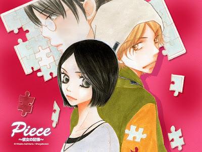 Piece ~Kanojo no Kioku~ de Hinako Ashihara