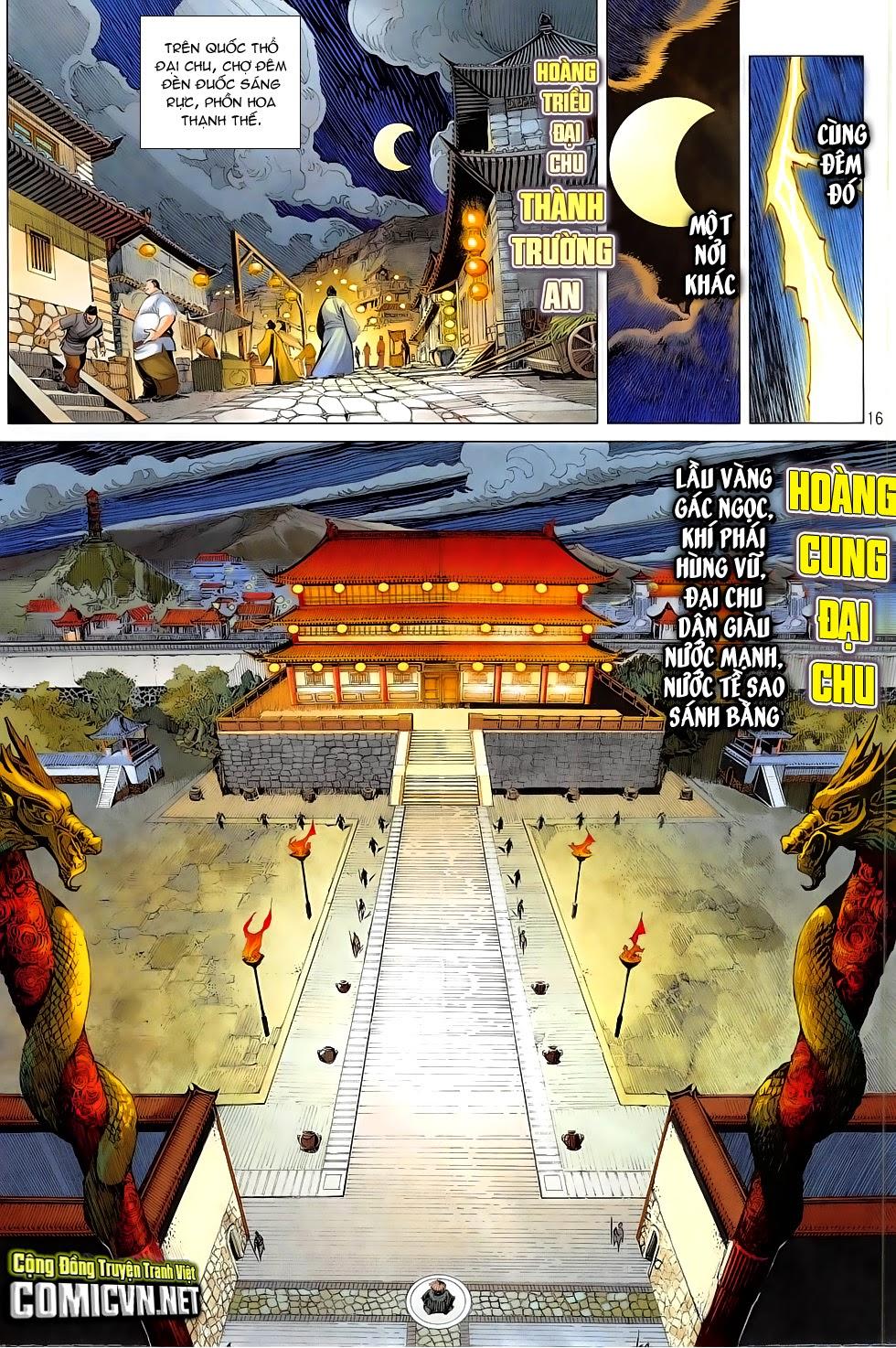 Chiến Phổ chapter 5: lôi hỏa kinh thiên chiến trang 15