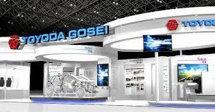 Lowongan Kerja Terbaru di Bogor : PT Toyoda Gosei Safety Systems Indonesia - Operator Produksi