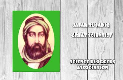 Jafar Al Sadiq