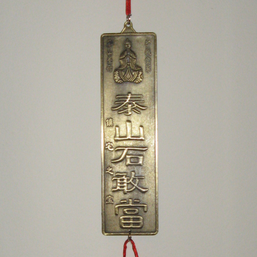 Feng Shui House Protection Amulet