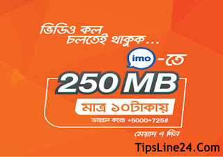 Banglalink 250MB IMO Internet only at 10Tk