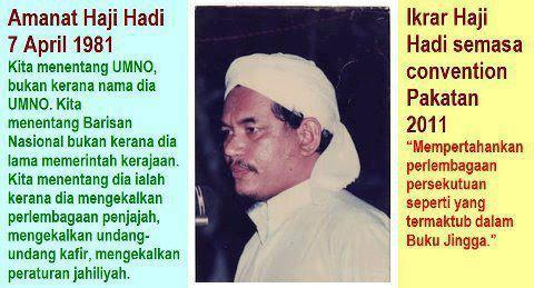 Image result for amanat hadi 1981