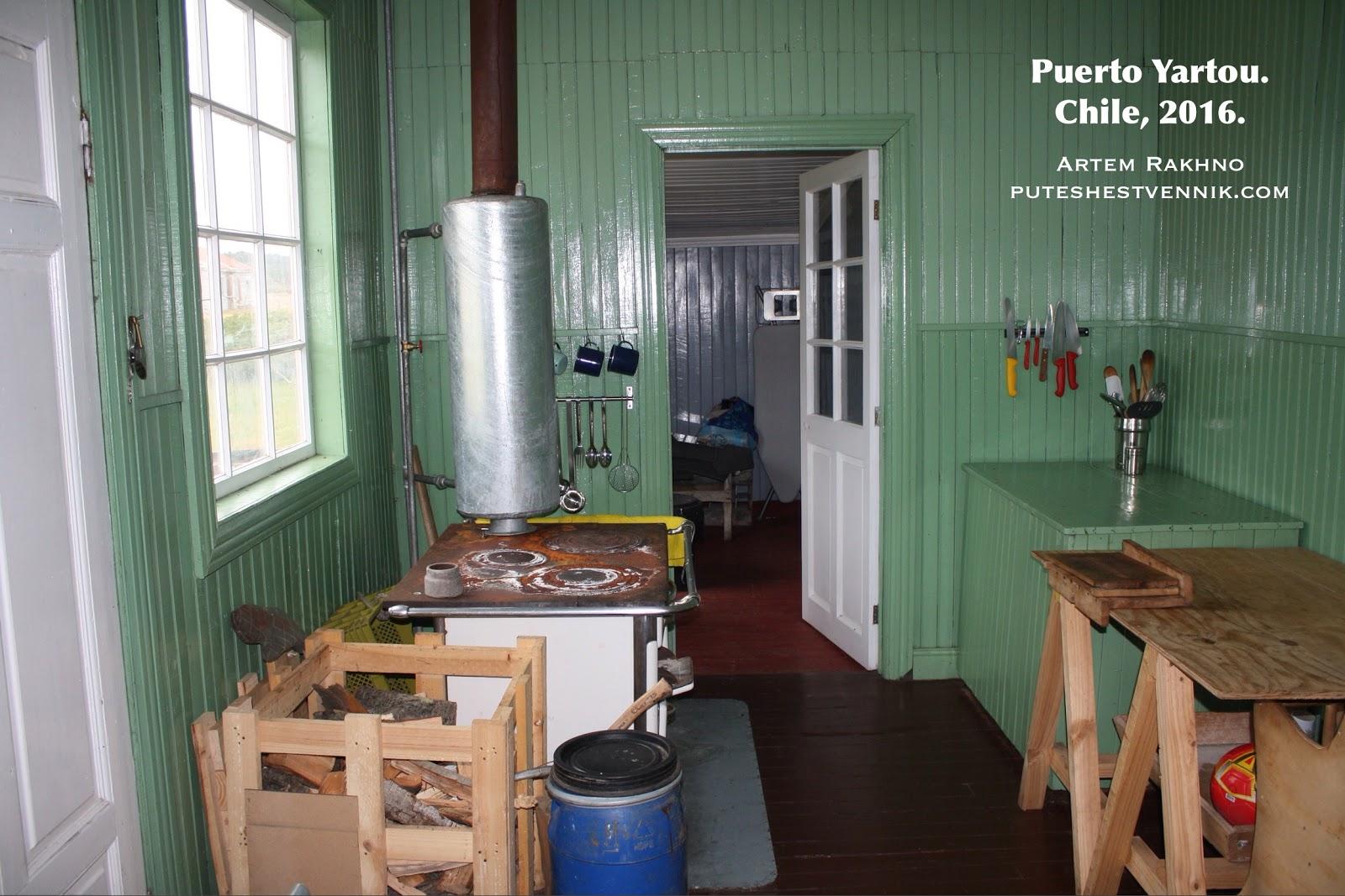 Кухня с печкой в доме эстанции Пуэрто Яртоу