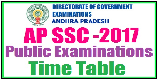 AP SSC Time Table 2017 Download AP 10th Exam Dates march 2017