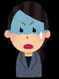 女性会社員の表情イラスト「ショック」