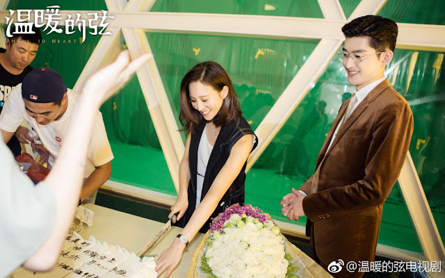 Janine Chang bday Here to Heart