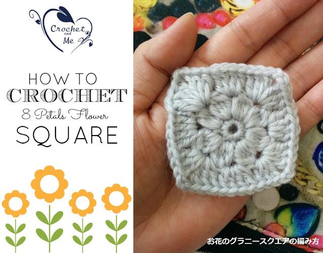 お花のグラニースクエアの編み方/how to crochet flower square
