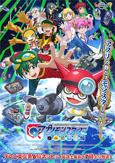 Digimon Universe: Appli Monsters cap 11