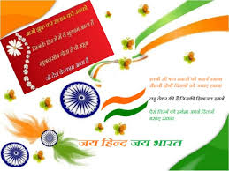 Happy Republic Day Greeting Cards 26 January Greeting Cards