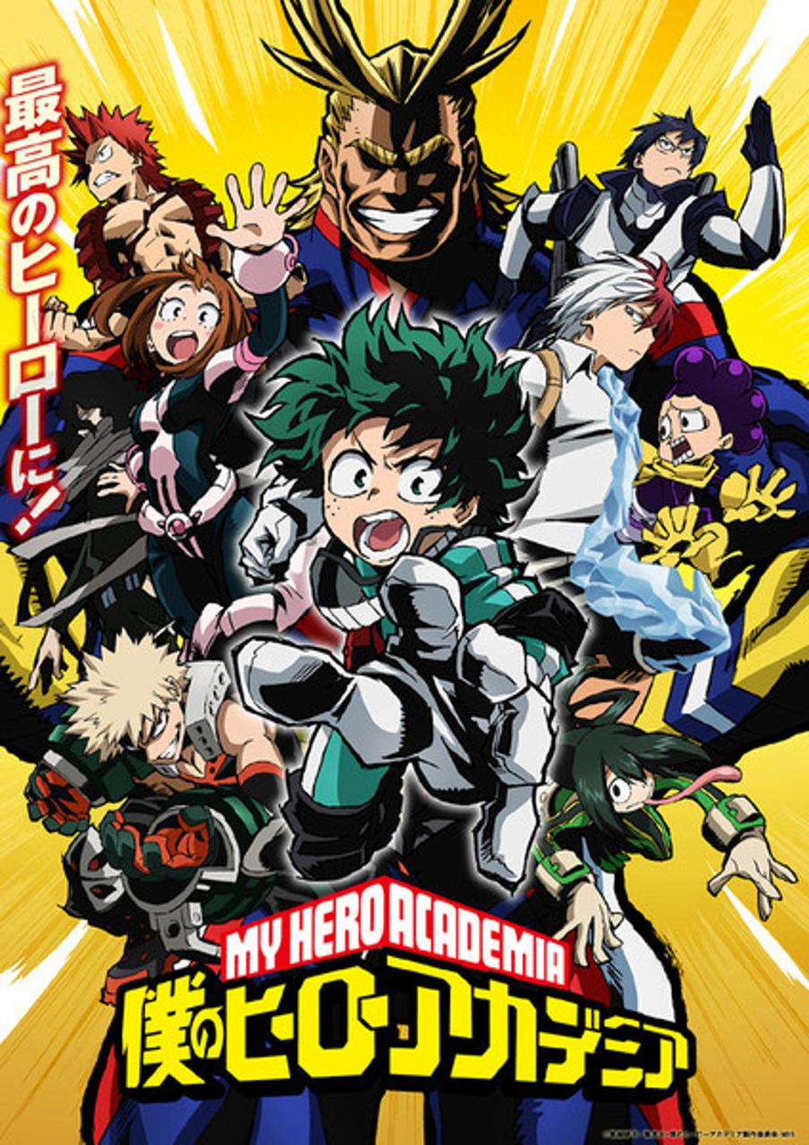 Boku no Hero Academia 12/12