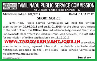 tnpsc-group-7A-exam-2017-notification-www.tngovernmentjobs.in