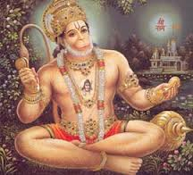 Hanuman Ashtottaram in Hindi